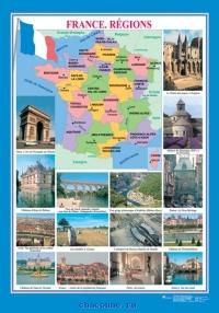 Франция. Регионы. Система образования Франции